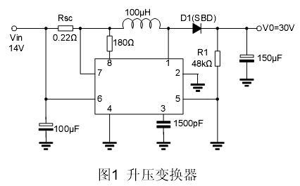 高興價比0~34V升壓電路MC34063