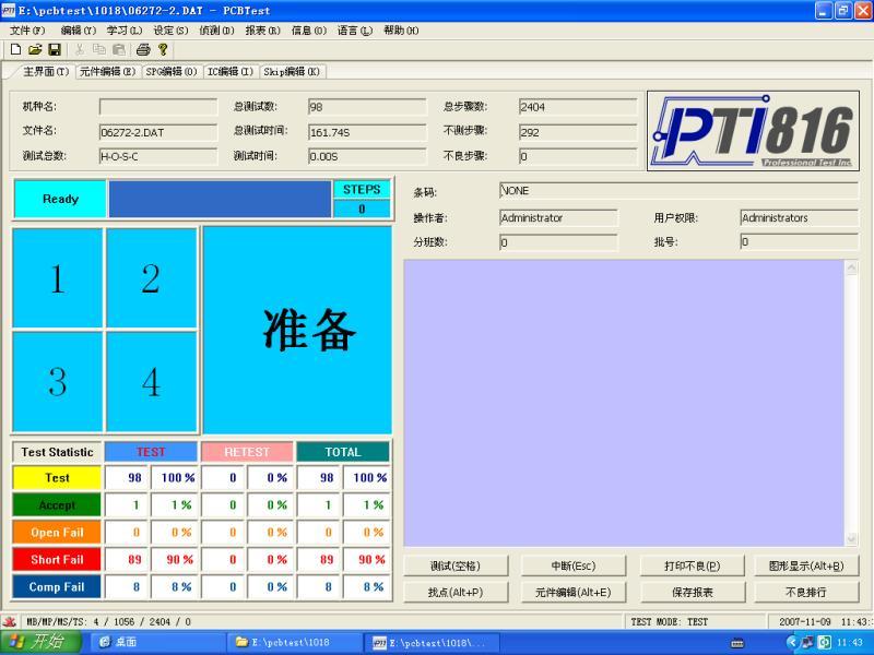 PTI816在線測試儀
