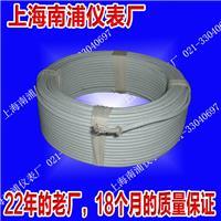 耐溫1200度K型陶瓷纖維測溫線 TC-TCKBB2X0.8