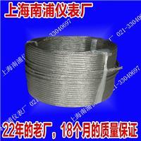 K型玻璃纖維屏蔽測溫線 KXBBP2X0.8