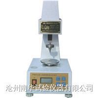 電腦土壤液塑限聯合測定儀 TYS-3型
