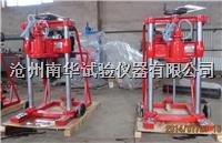 瀝青混凝土鉆孔取芯機(正扣) HZ-20型
