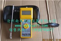 砂子水分測定儀 ST-2型